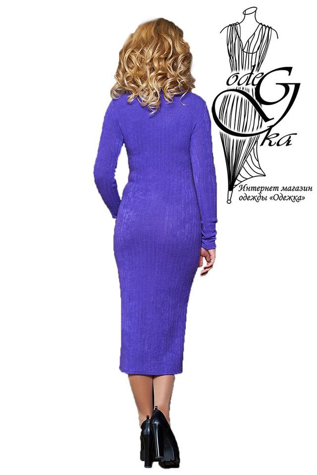 Фото-1 Женского облегающего платья приталенного Ванда-3