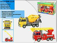 Машинка детская инерционная Бетономешалка Пожарная (838B-11/10)