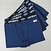Трусы - боксеры мужские, АССОРТИ, размер L.Турция. Мужские трусы - шорты, нижнее белье мужское.