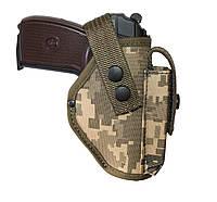 Кобура поясная  для пистолета ПМ + карман под запасной магазин.