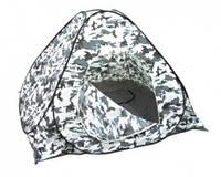 """Палатка зимняя """"Белый камуфляж"""" 2х2м"""