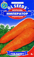 Семена моркови Император 4 г, Gl Seeds