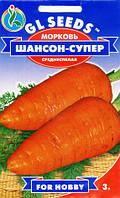 Семена моркови Шансон супер 4 г, Gl Seeds