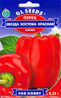 Семена перца Звезда востока красный 0,25 г, Gl Seeds