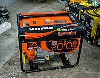 Генератор Vitals ERS 5.0b (5.5 кВт), фото 1