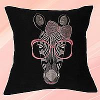 Декоративная подушка с вышитой веселой зеброй (черная)