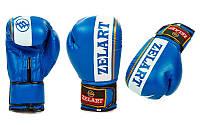 Перчатки боксерские Flex