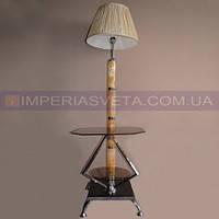 Торшер с журнальным столиком, напольный IMPERIA с абажуром и дополнительной подсветкой основания LUX-352145