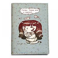 "Обложка для паспорта BlankNote ""...Господи...избавь меня от придурков..."" + блокнотик"