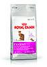 Royal Canin Exigent Savour 2кг+3 пауча -корм для котов привередливых к вкусу