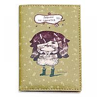 """Обложка для паспорта BlankNote """"Девочки не сдаются!!!"""" + блокнотик"""