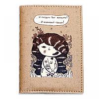 """Обложка для паспорта BlankNote """"И создал Бог женщину! И правильно сделал!"""" + блокнотик"""
