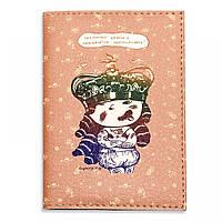 """Обложка для паспорта BlankNote """"Некоторые девочки рождаются принцессами!"""" + блокнотик"""