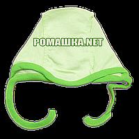 Детская шапочка для новорожденного р. 36 на завязках тонкая ткань КУЛИР 100% хлопок 3276 Зеленый