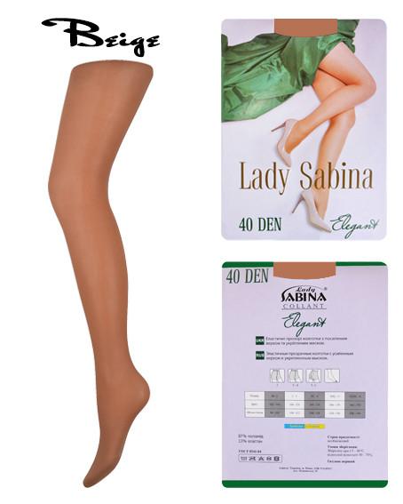Колготки Lady Sabina 40 den Elegant Beige р.2 (Арт. LS40El)