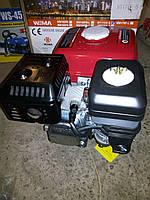 Двигатель бензиновый WEIMA 170 F