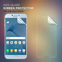 Защитная пленка Nillkin для Samsung Galaxy A8(2016) матовая