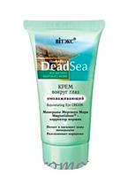 Крем вокруг глаз Омолаживающий Dead Sea (Белита Biеlita, Беларусь) 30 мл, RBA /33-03