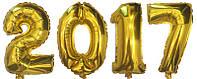 Воздушные шары цифры из фольги  2017 80 см