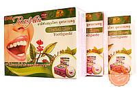 Тайская зубная паста с гвоздикой Isme Rasyan Herbal Clove 25 грамм. Оптом.