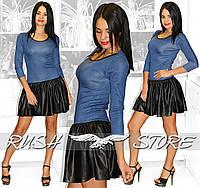 Синее платье с юбкой из эко-кожи