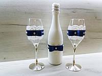 Свадебный набор шампанское с бокалами в синем декоре