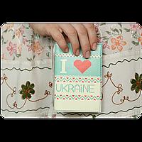 "Обложка для паспорта BlankNote ""I Love Ukraine""(вышивка) + блокнотик"