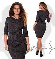Платье  приталенное из стрейч-шерсти с рукавами три четверти, вырезом-лодочка и мягким поясом размер 48-54