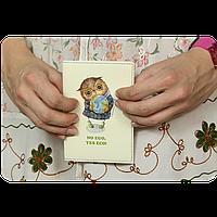 "Обложка для паспорта BlankNote ""No Ego, Yes Eco!"" + блокнотик"