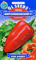 Семена перца Миролюбовский F1 0,5 г, Gl Seeds