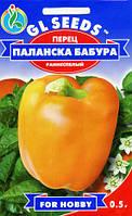 Семена перца Паланска Бабура 0,25 г, Gl Seeds