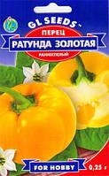 Семена перца Ратунда золотая 0,25 г, Gl Seeds