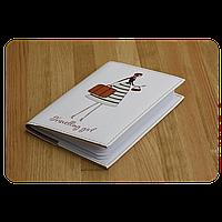 "Обложка для паспорта BlankNote ""Travelling girl"" + блокнотик"