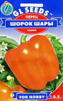 Семена перца Шорок Шары 0,25 г, Gl Seeds