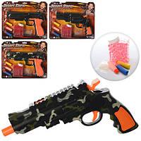 Игрушка Пистолет 32668K-K1-K2-K3