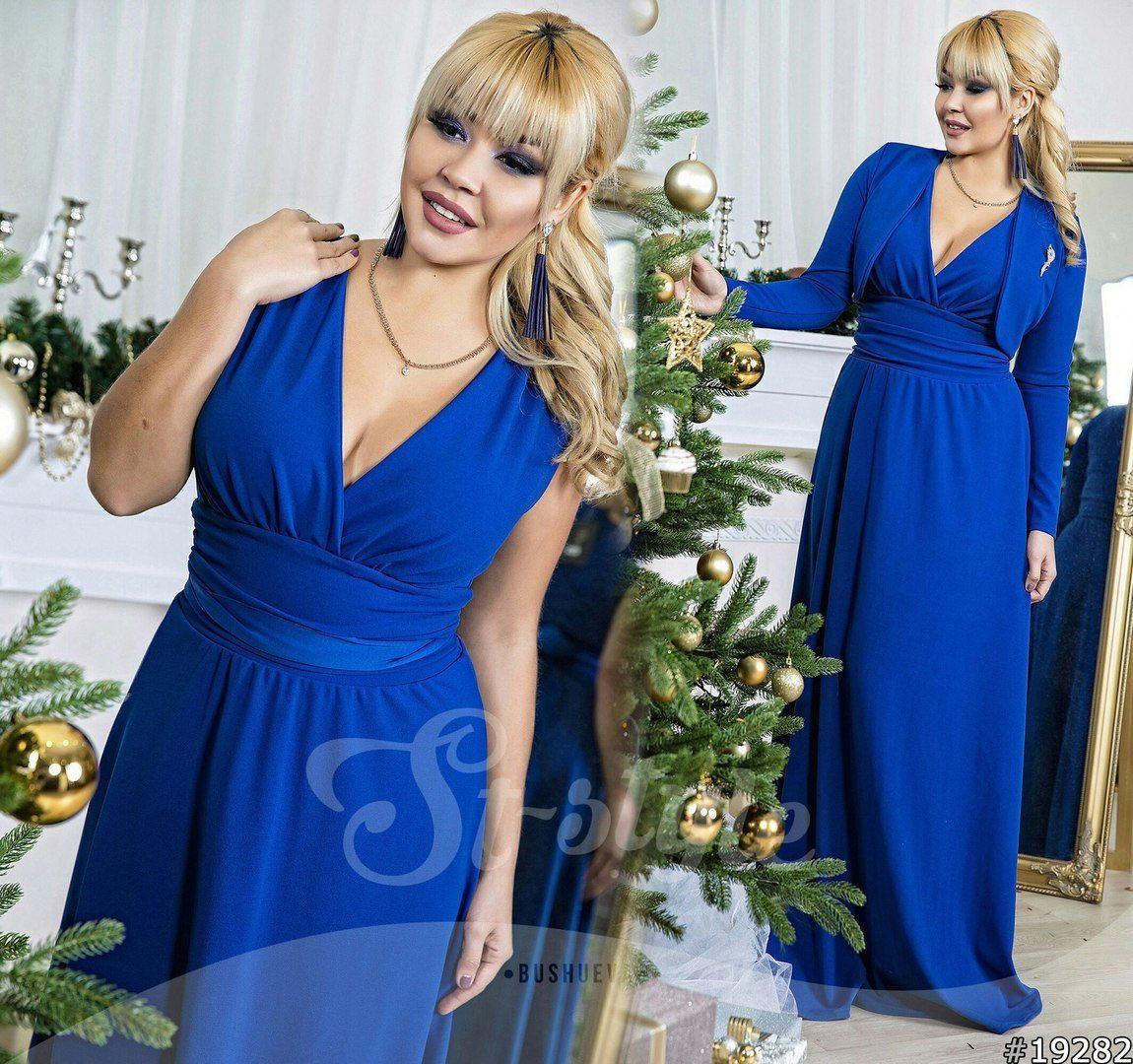 Модные вечерние платья 50 52 размер