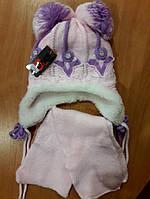 Детская зимняя шапочка с шарфиком для девочки