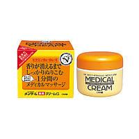OMI Крем лечебно-восстанавливающий для кожи с витаминами В2 и В6 4г (миниатюра)