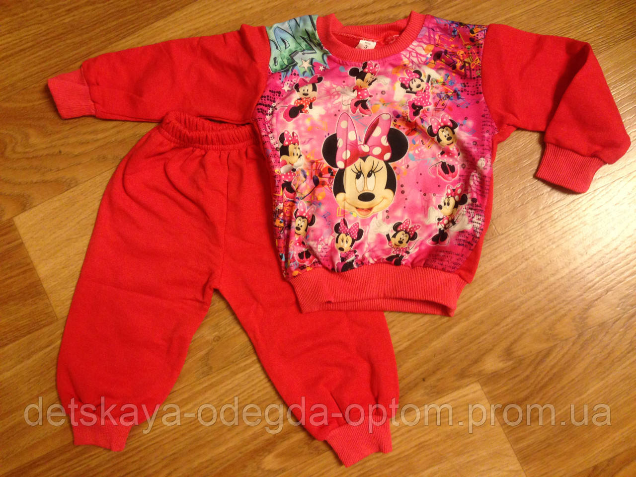 Турецкая Одежда Для Детей Оптом