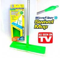 Швабра с микрофиброй MicroFiber Swivel Mop