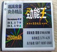 Усиленная батарея (аккумулятор) 2500mAh, подходит для Lenovo a660  S760, A780, A360.