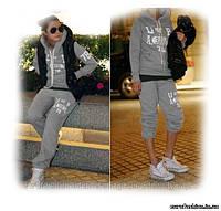 Популярный серый спортивный костюм , Китай