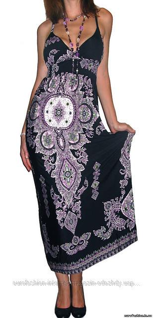 www bosco ru коллекции одежды