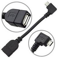 Переходник кабель Micro USB 2.0 host OTG
