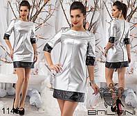 Короткие платья на Новый год эко-кожа р. S, M, L, XL 11463 4 цвета