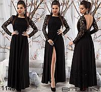 Вечернее платье длинное на Новый год красное, черное, синее р. S, M, L 11497