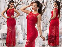 Вечернее платье гипюровое длинное на Новый год красное, черное, синее р. S, M, L 11503