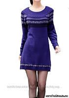 Вязаное платье синего цвета, с орнаментом, Китай