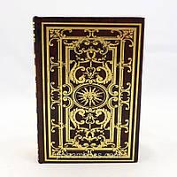 """Книга Шкатулка сейф """"Золото"""" 34 см.( под старину )Большая"""