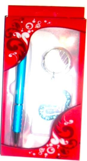 Набор подарочный  ручка голубая и брелок сердечко